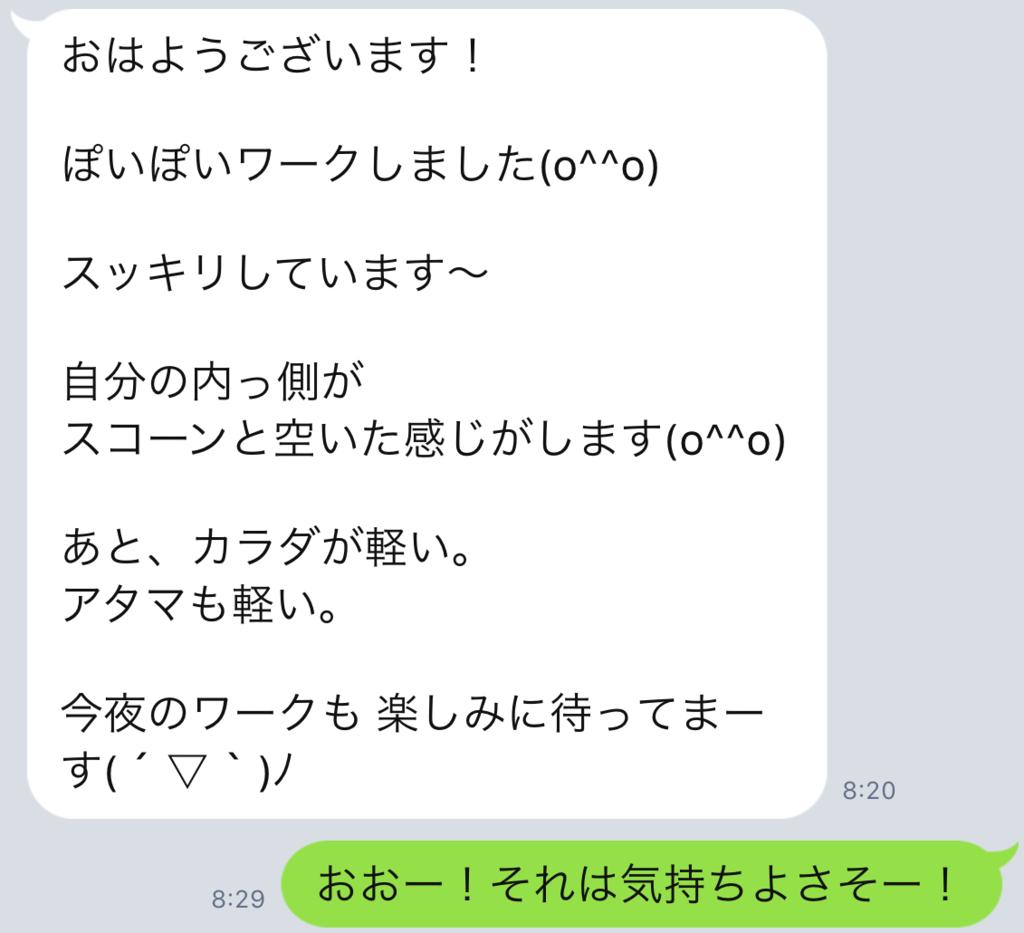 f:id:horiuchiyasutaka:20170902163228p:plain
