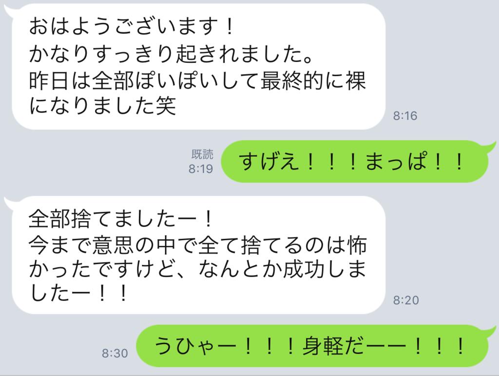 f:id:horiuchiyasutaka:20170902163313p:plain