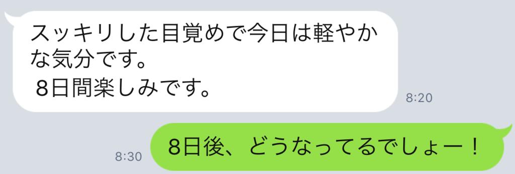 f:id:horiuchiyasutaka:20170902163326p:plain
