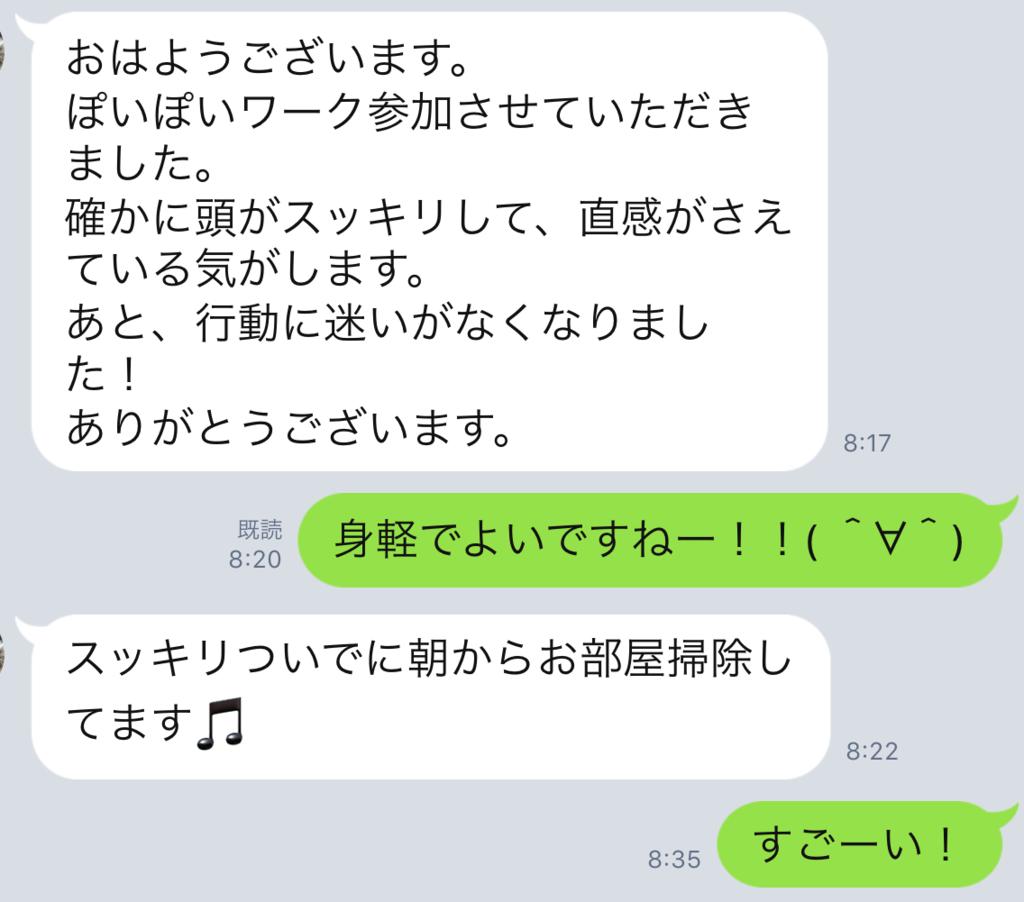 f:id:horiuchiyasutaka:20170902163446p:plain
