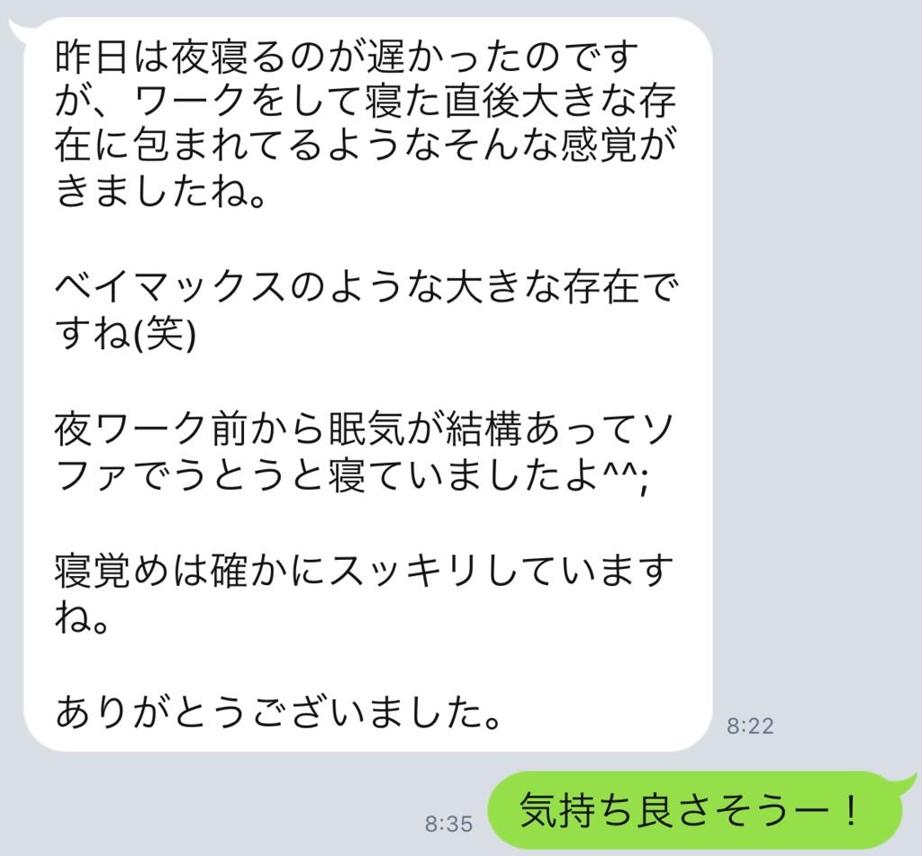 f:id:horiuchiyasutaka:20170902163529p:plain
