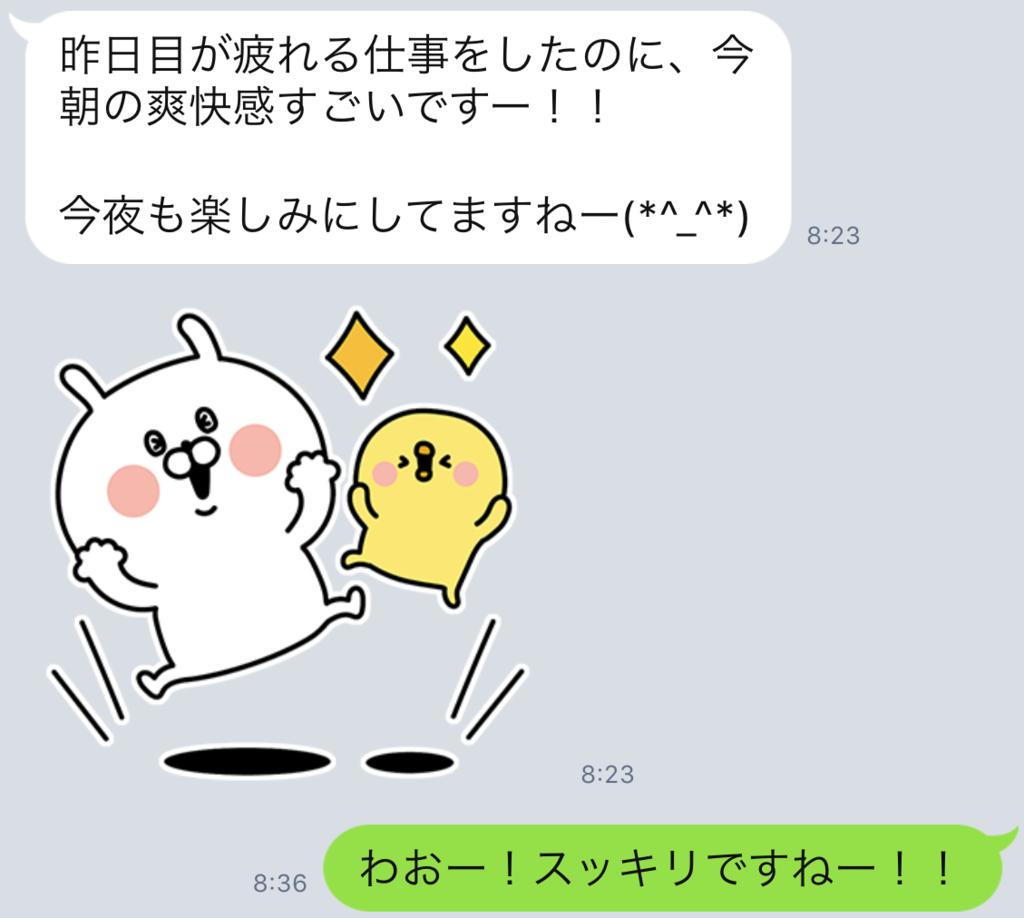 f:id:horiuchiyasutaka:20170902163703p:plain