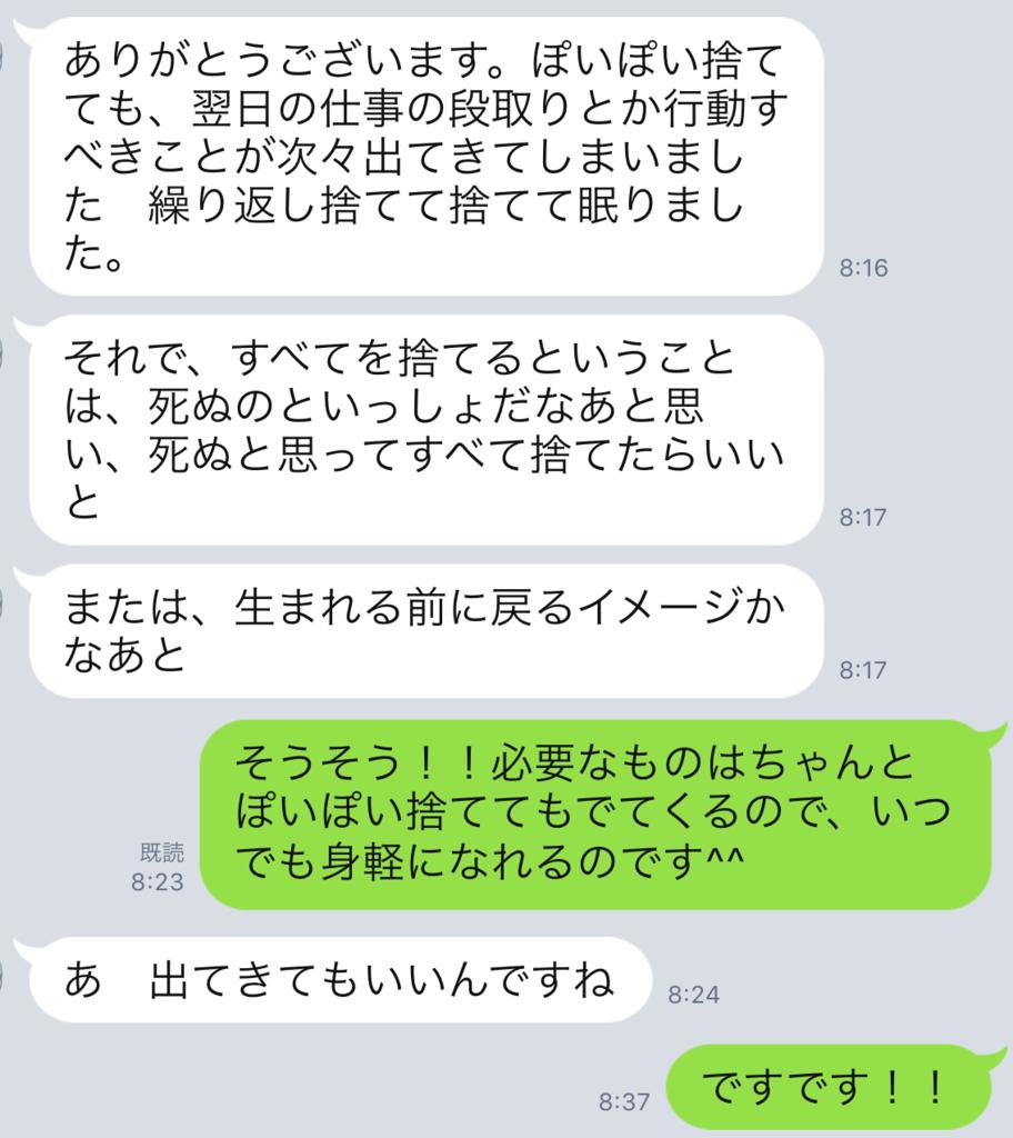 f:id:horiuchiyasutaka:20170902163735p:plain