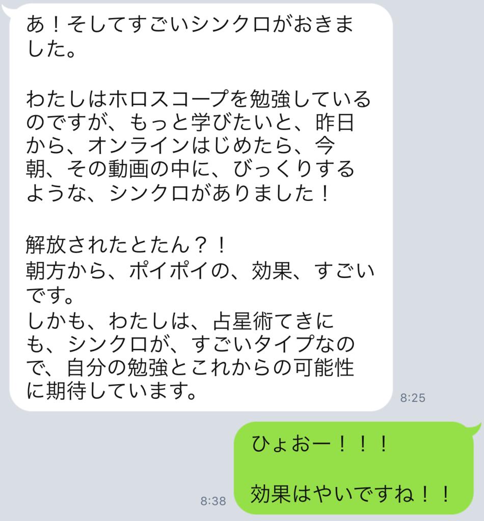 f:id:horiuchiyasutaka:20170902165102p:plain