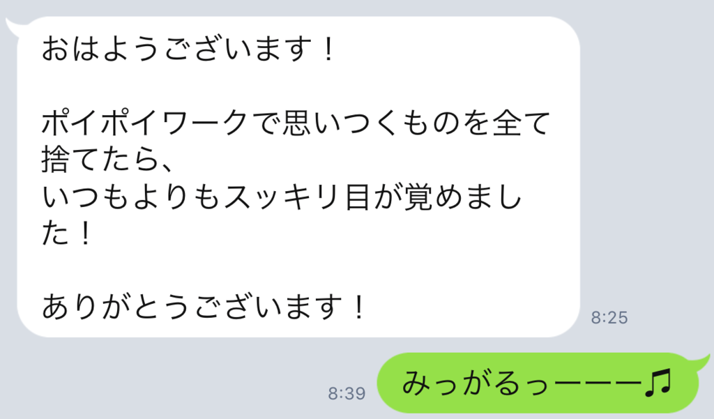 f:id:horiuchiyasutaka:20170902165130p:plain