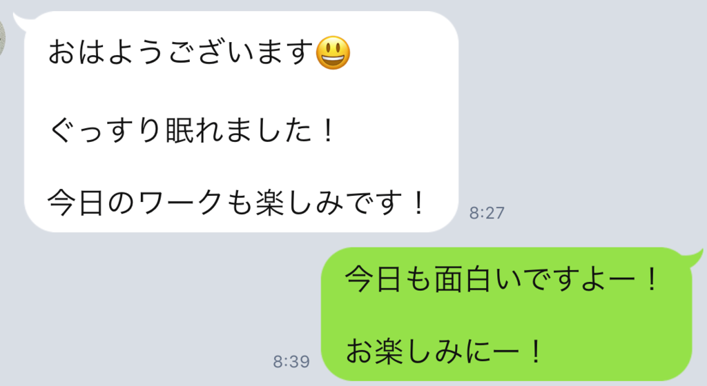 f:id:horiuchiyasutaka:20170902165143p:plain