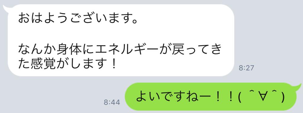 f:id:horiuchiyasutaka:20170902165202p:plain