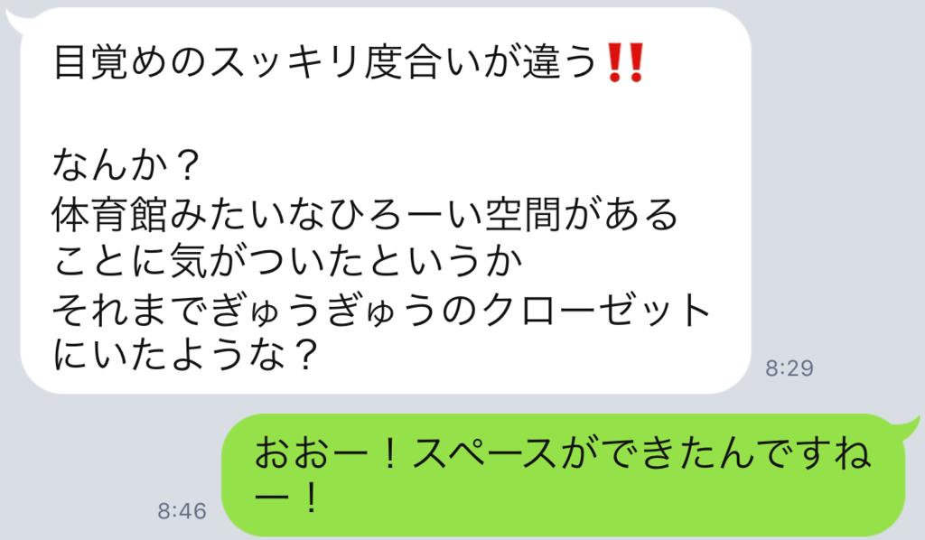 f:id:horiuchiyasutaka:20170902165244p:plain