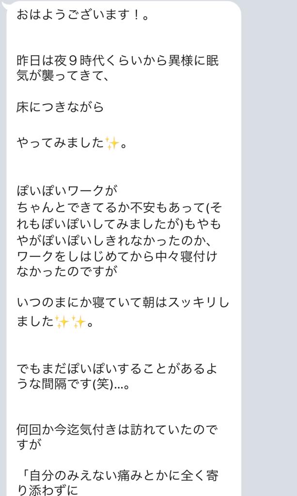 f:id:horiuchiyasutaka:20170902165419p:plain