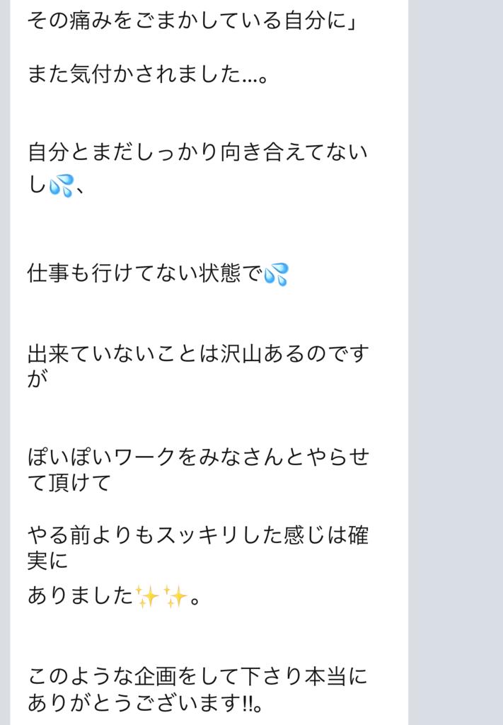 f:id:horiuchiyasutaka:20170902165450p:plain