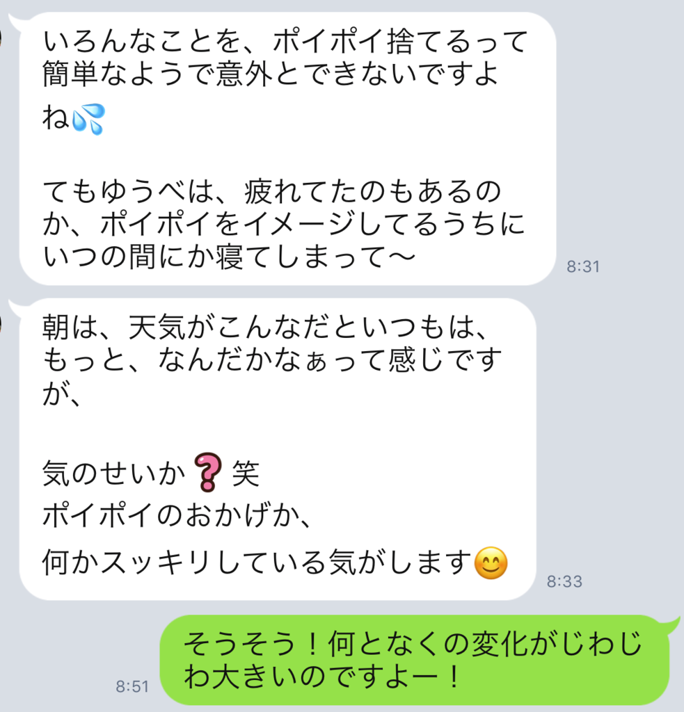 f:id:horiuchiyasutaka:20170902165508p:plain