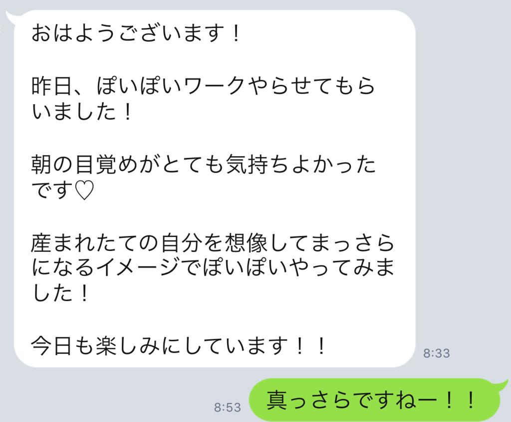 f:id:horiuchiyasutaka:20170902165529p:plain