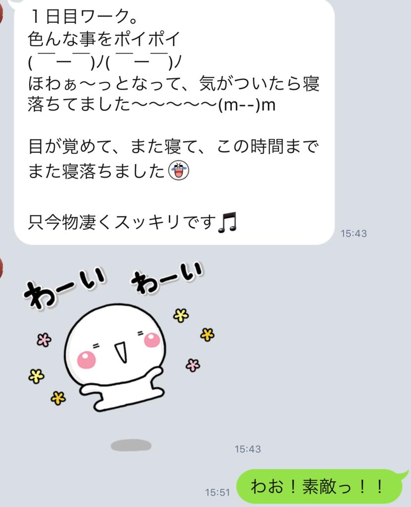 f:id:horiuchiyasutaka:20170902165723p:plain