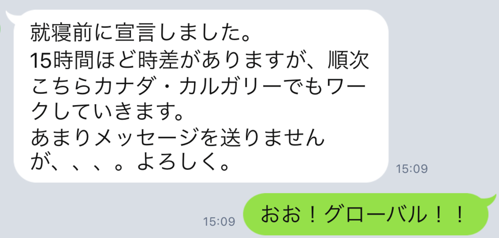 f:id:horiuchiyasutaka:20170902165744p:plain