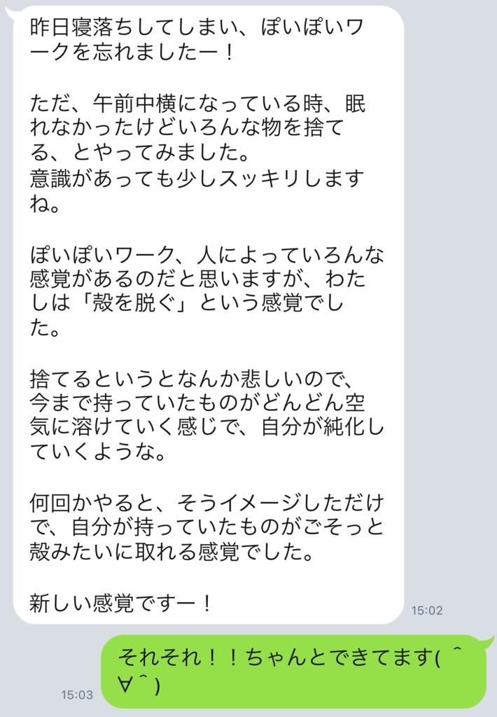 f:id:horiuchiyasutaka:20170902165850p:plain