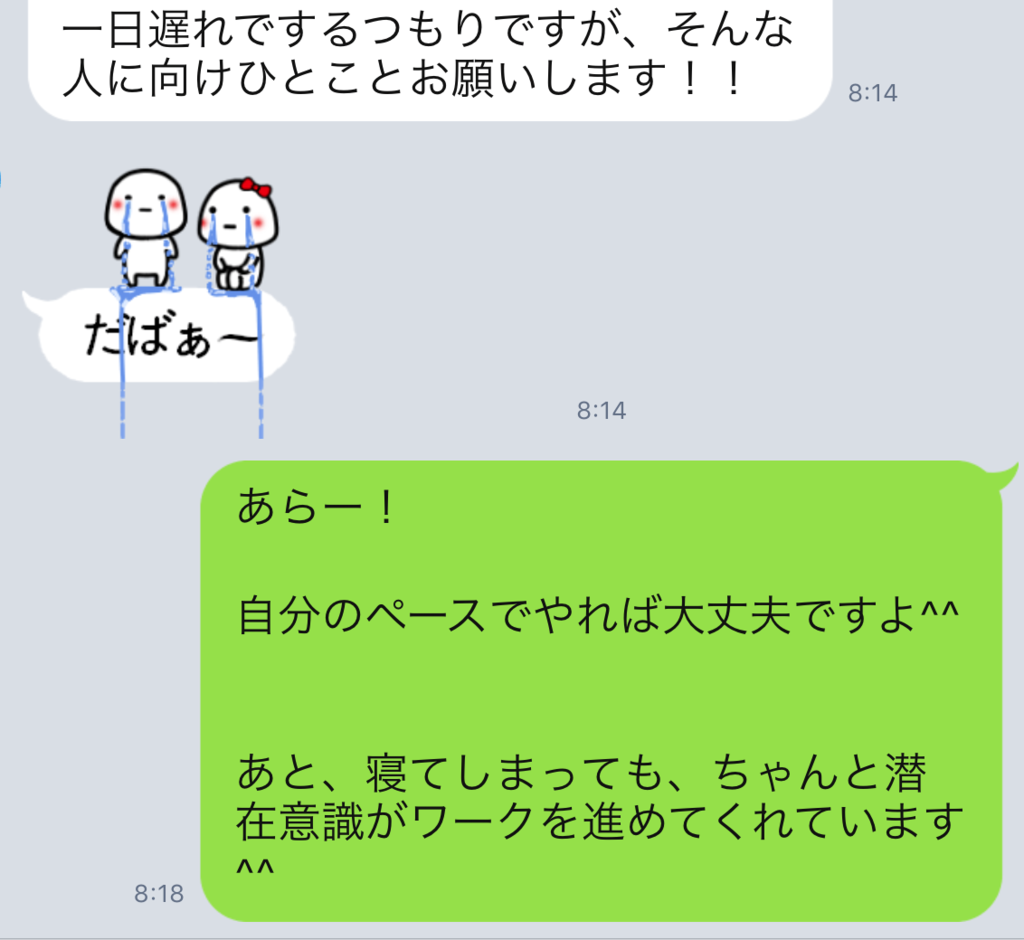 f:id:horiuchiyasutaka:20170902171738p:plain