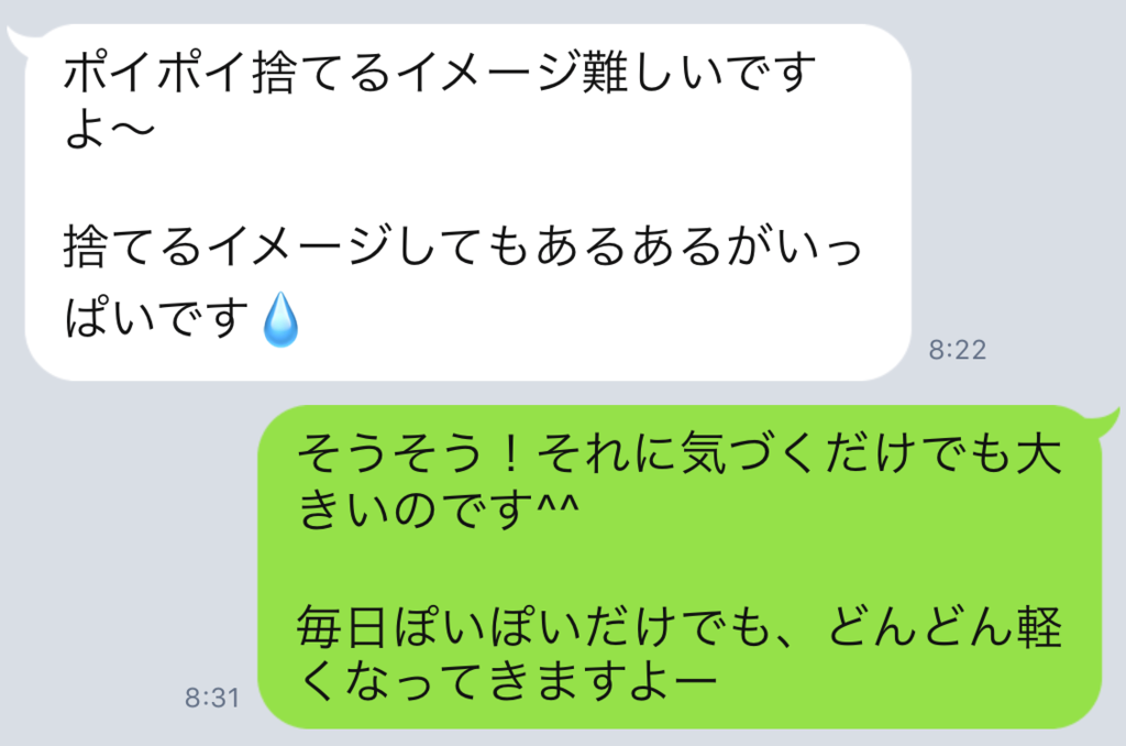 f:id:horiuchiyasutaka:20170902171844p:plain