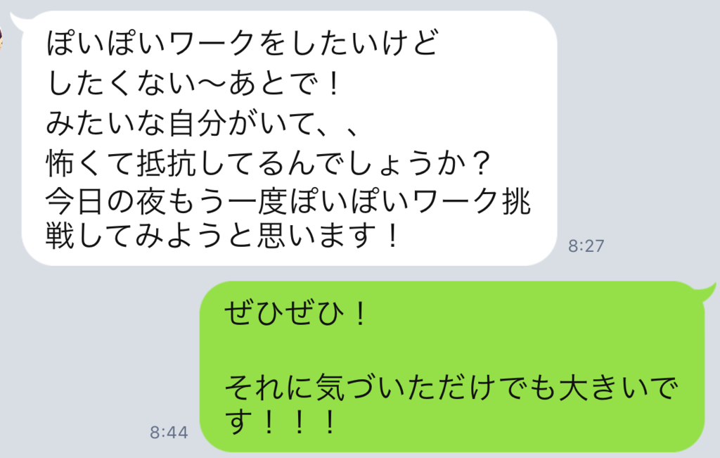 f:id:horiuchiyasutaka:20170902172052p:plain