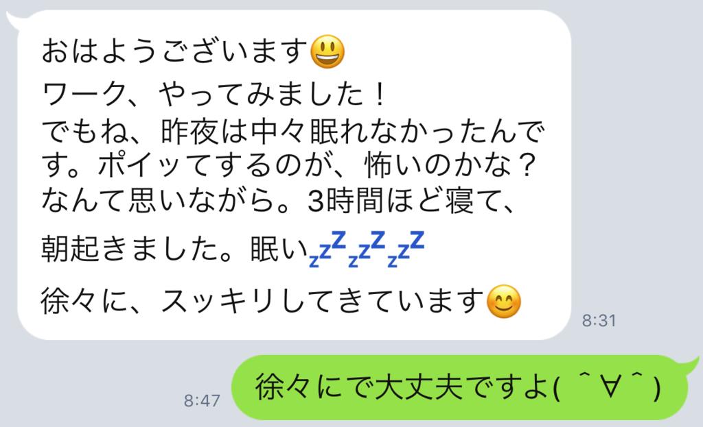 f:id:horiuchiyasutaka:20170902172206p:plain