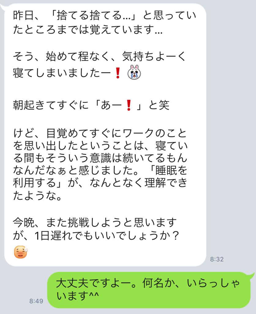f:id:horiuchiyasutaka:20170902172241p:plain
