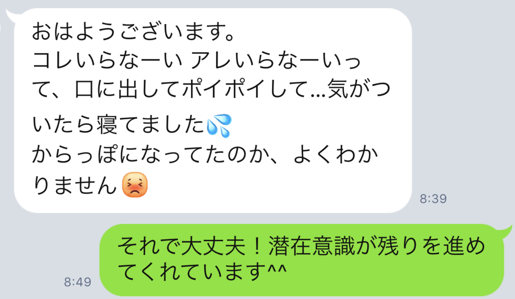 f:id:horiuchiyasutaka:20170902172256p:plain