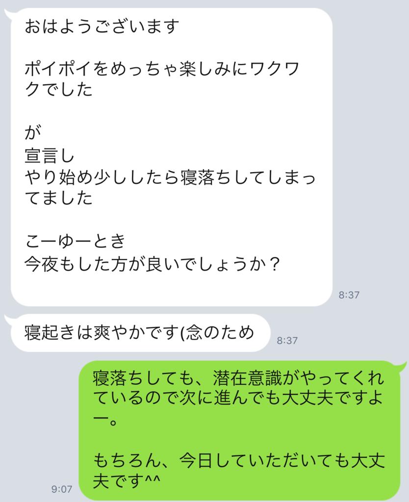 f:id:horiuchiyasutaka:20170902172425p:plain