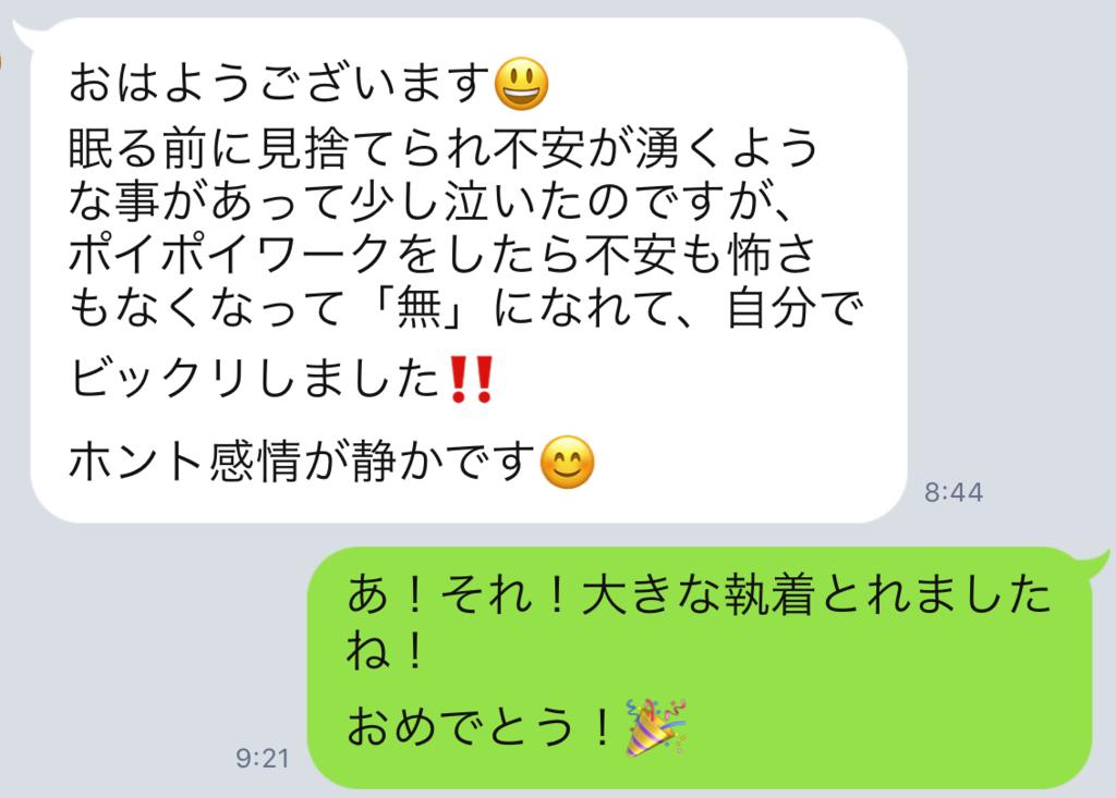 f:id:horiuchiyasutaka:20170902172622p:plain