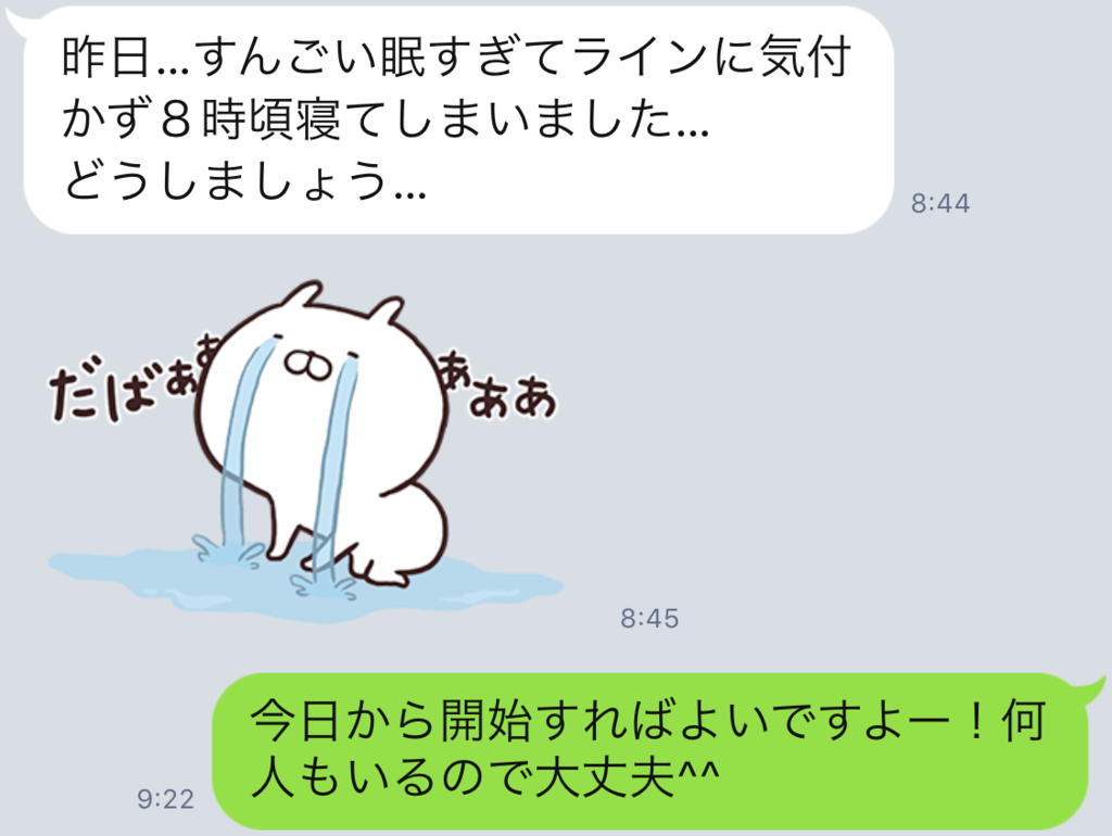 f:id:horiuchiyasutaka:20170902172656p:plain