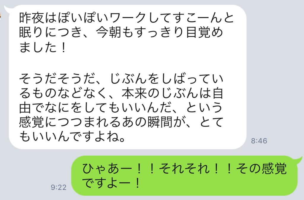 f:id:horiuchiyasutaka:20170902172734p:plain