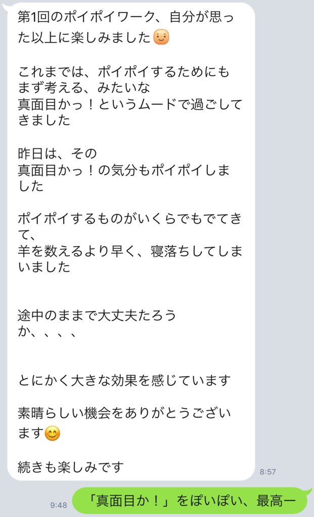 f:id:horiuchiyasutaka:20170902172850p:plain