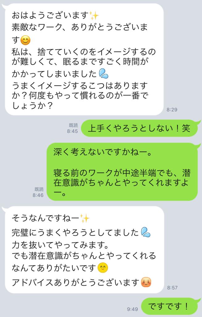 f:id:horiuchiyasutaka:20170902172940p:plain