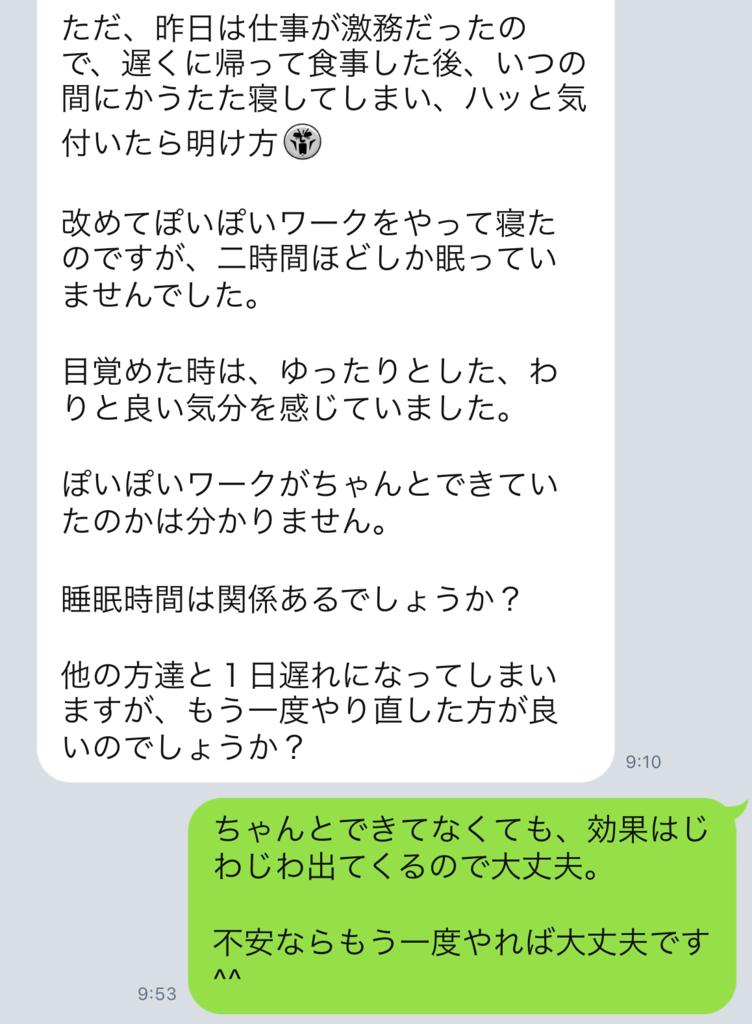 f:id:horiuchiyasutaka:20170902173108p:plain