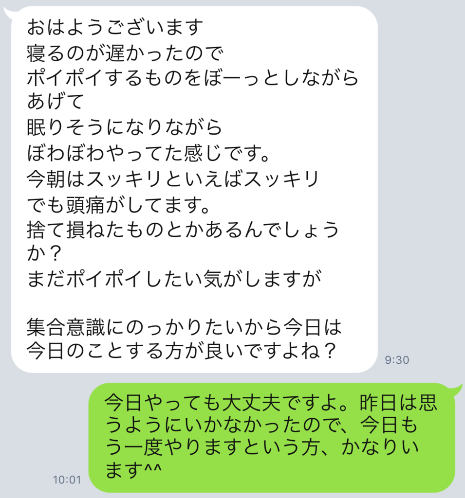 f:id:horiuchiyasutaka:20170902173207p:plain