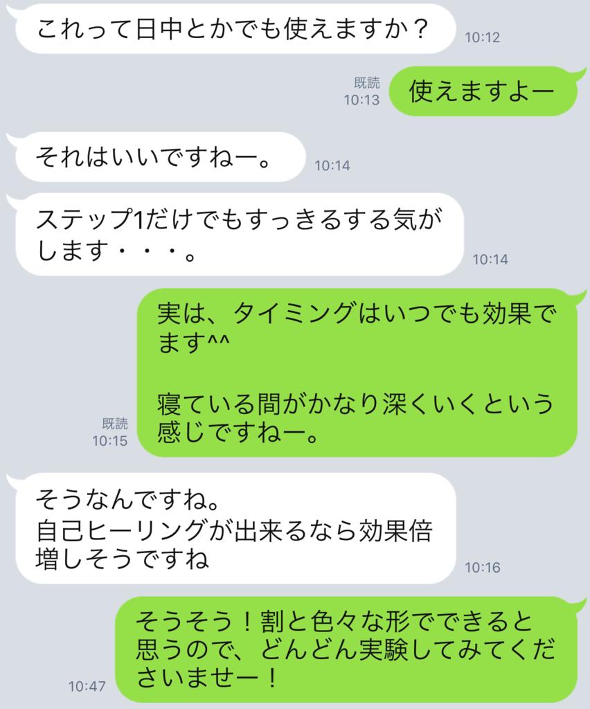 f:id:horiuchiyasutaka:20170902173502p:plain