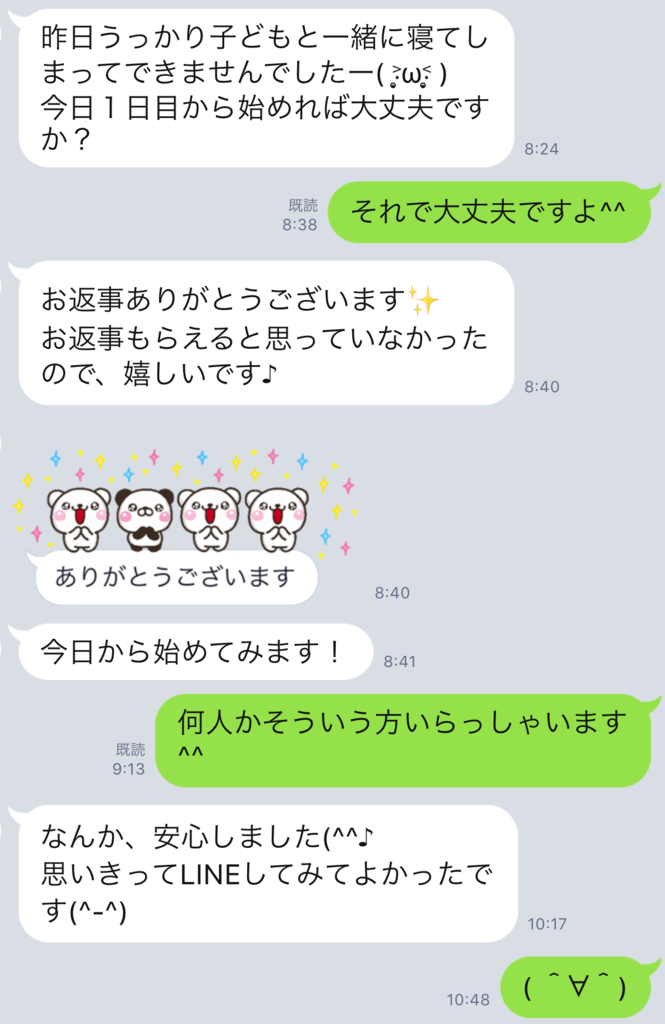 f:id:horiuchiyasutaka:20170902173543p:plain