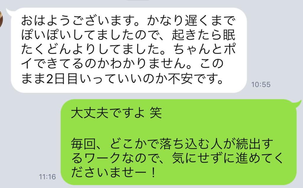 f:id:horiuchiyasutaka:20170902173742p:plain