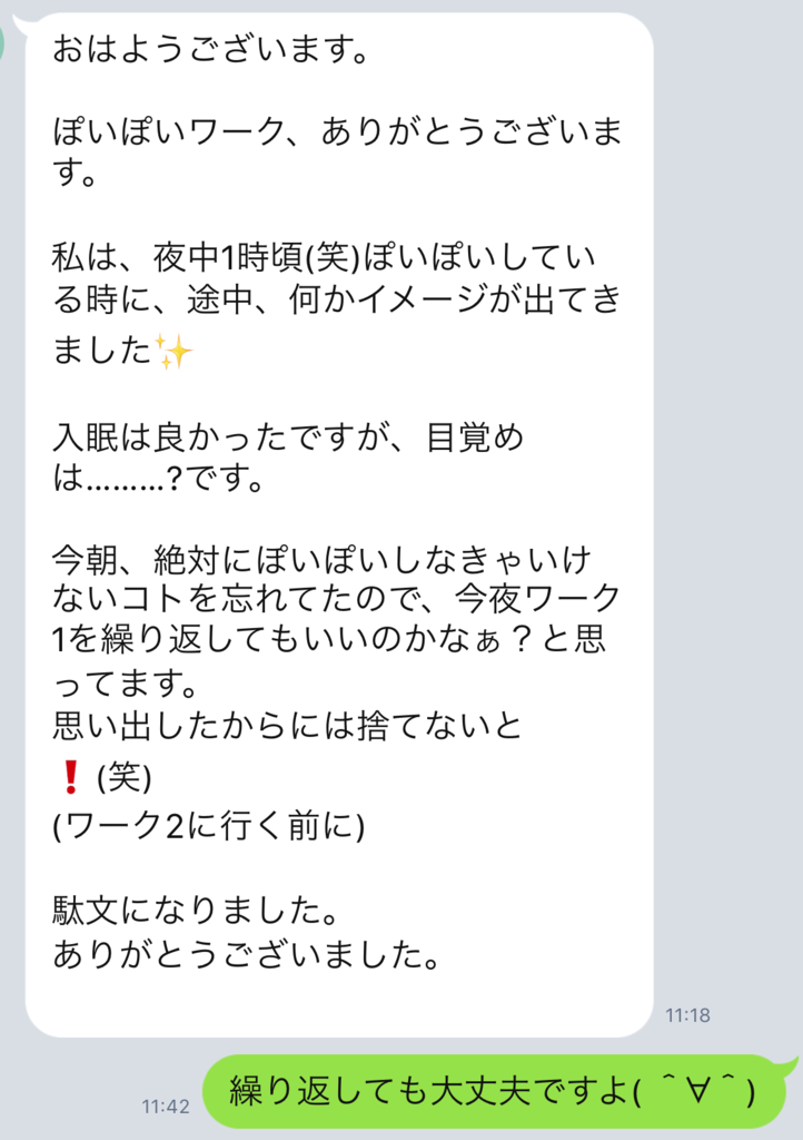 f:id:horiuchiyasutaka:20170902173902p:plain