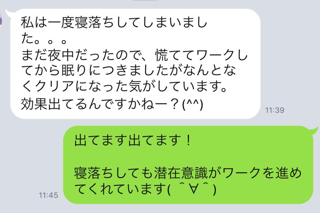 f:id:horiuchiyasutaka:20170902173924p:plain
