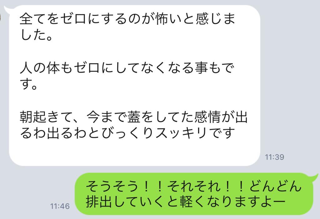 f:id:horiuchiyasutaka:20170902174000p:plain