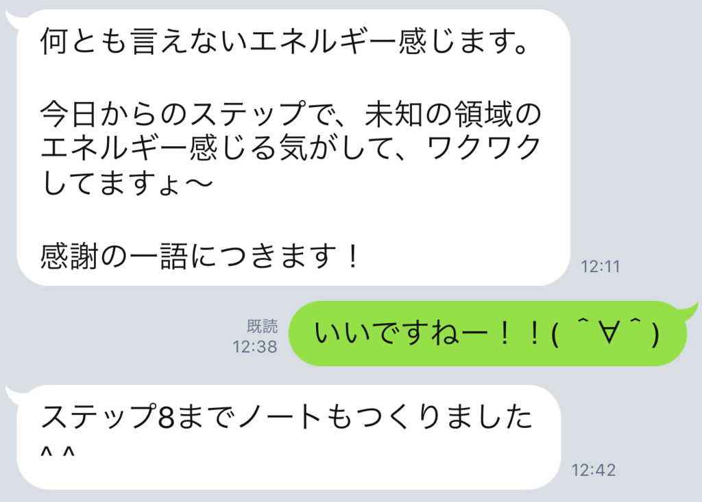 f:id:horiuchiyasutaka:20170902174148p:plain