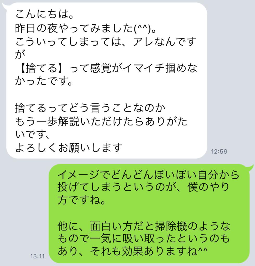 f:id:horiuchiyasutaka:20170902174300p:plain