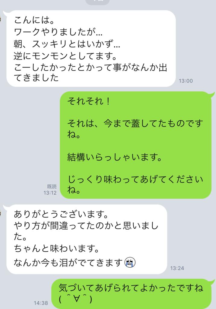 f:id:horiuchiyasutaka:20170902191606p:plain