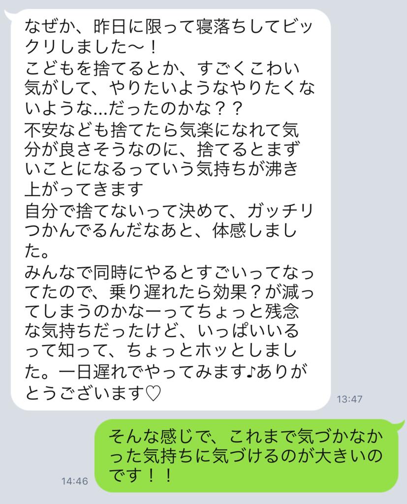 f:id:horiuchiyasutaka:20170902192021p:plain