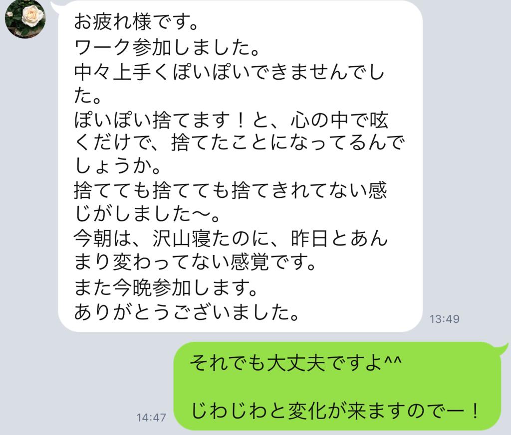 f:id:horiuchiyasutaka:20170902192055p:plain