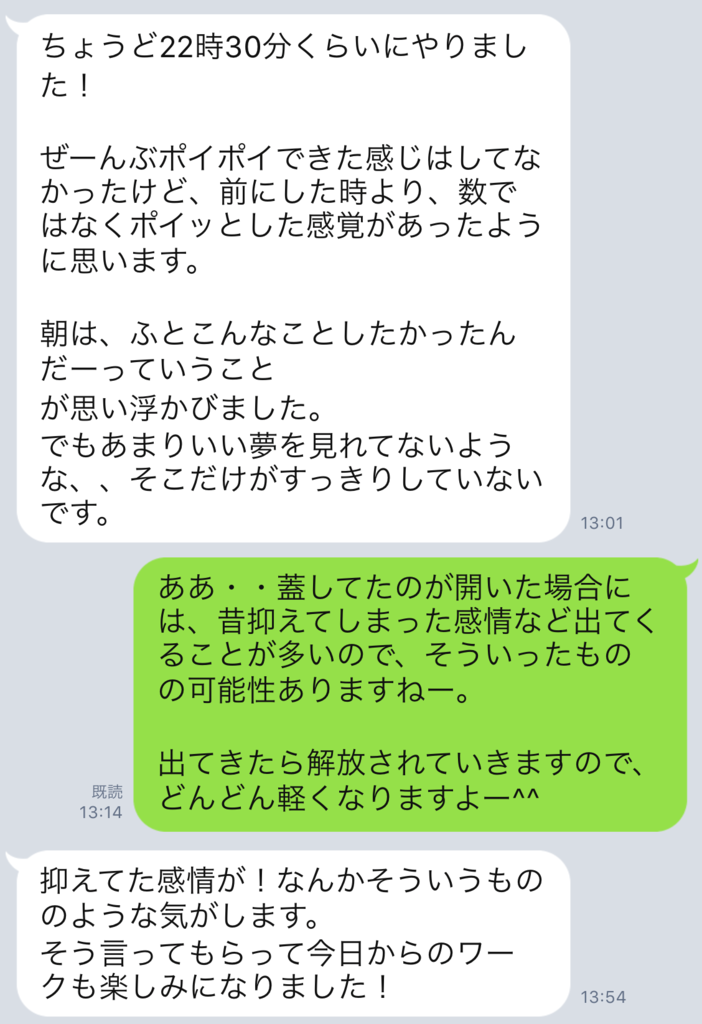 f:id:horiuchiyasutaka:20170902192213p:plain