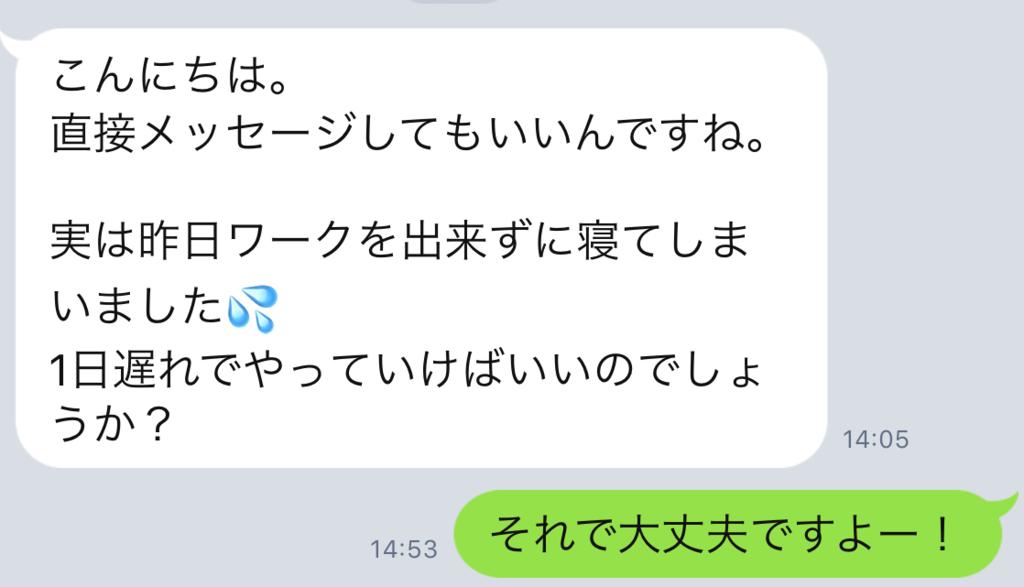f:id:horiuchiyasutaka:20170902192410p:plain
