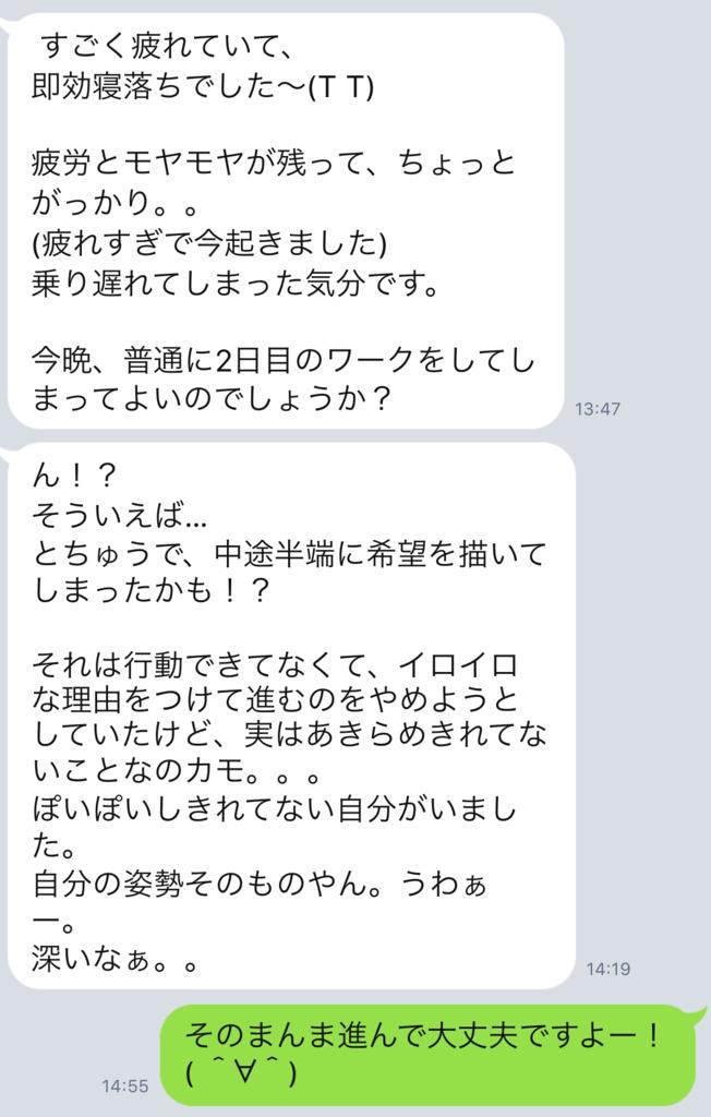 f:id:horiuchiyasutaka:20170902192540p:plain