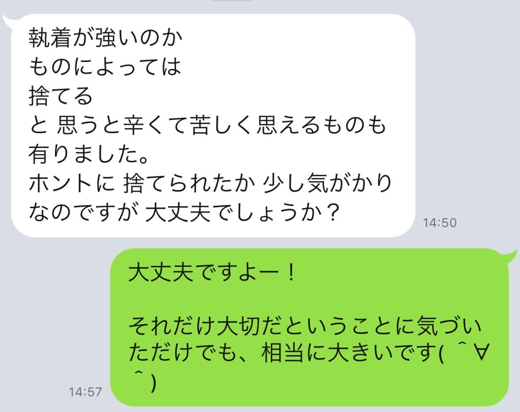 f:id:horiuchiyasutaka:20170902192647p:plain