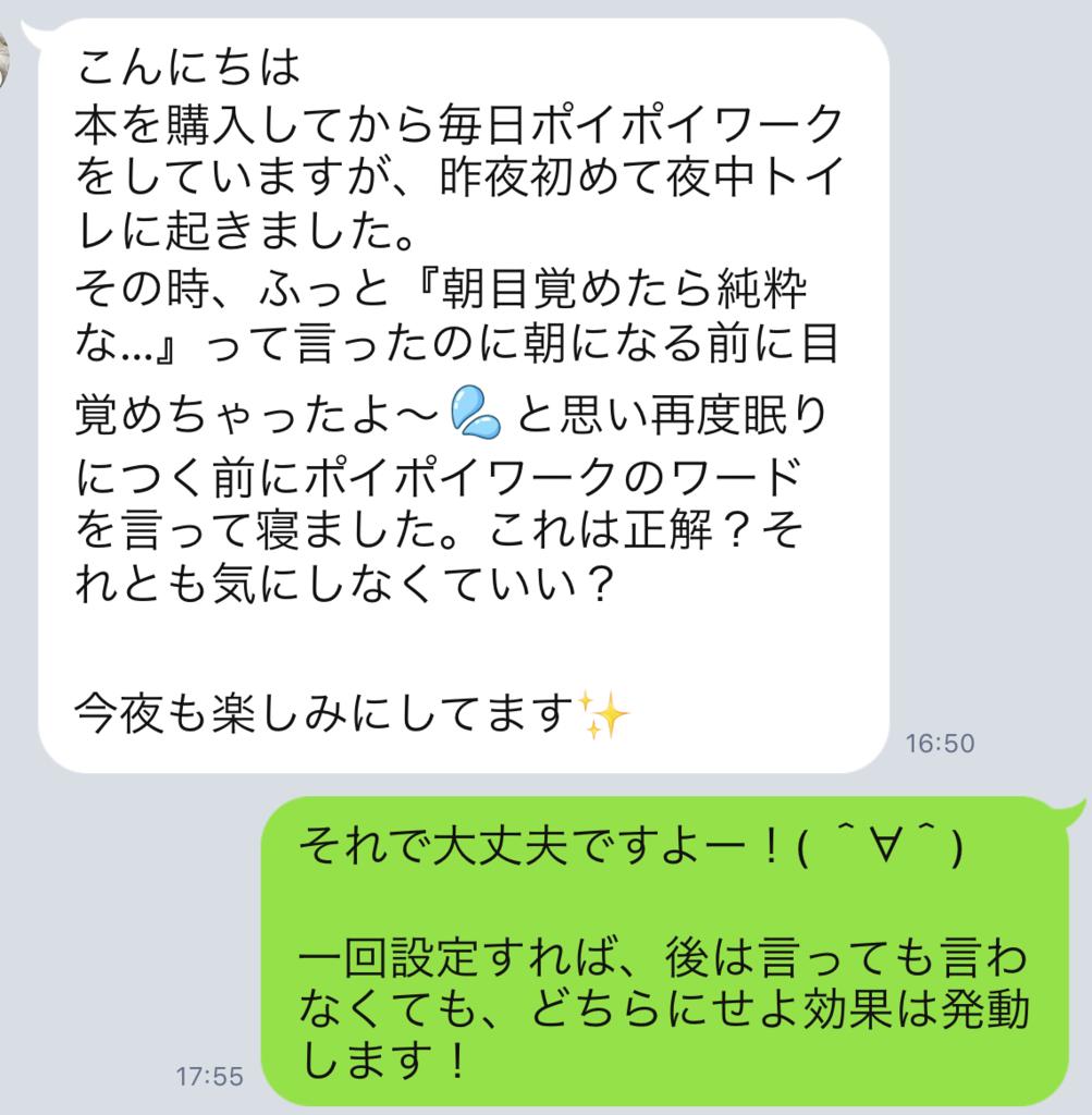 f:id:horiuchiyasutaka:20170902193411p:plain