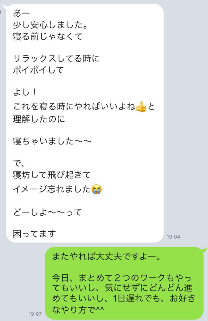 f:id:horiuchiyasutaka:20170902193517p:plain